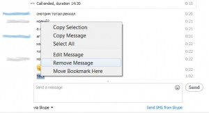 удалить сообщения skype