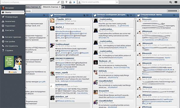 Dashboard для управления аккаунтами Twitter