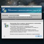 не работает mac rdp клиент
