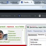 использование Mozilla в Windows из эмулятора BlueStacks