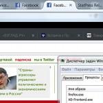 использование Mozilla в Windows из эмулятора BlueStacks