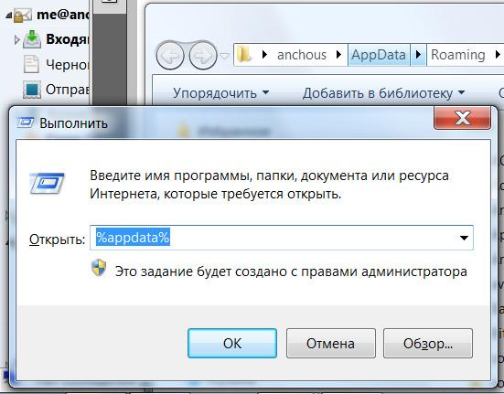 Драйвер Для Модема Zte Wcdma Technologies Msm
