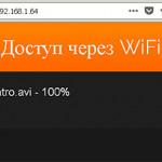передача файлов на iPAD через VLC