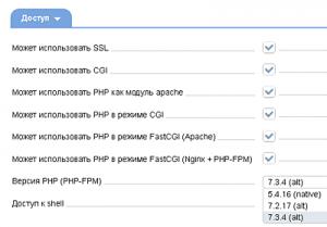выбор версии php для пользователя